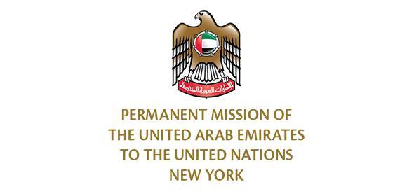 United arab emirates permanent mission to the united nations for 1 dag hammarskjold plaza 7th floor new york ny 10017
